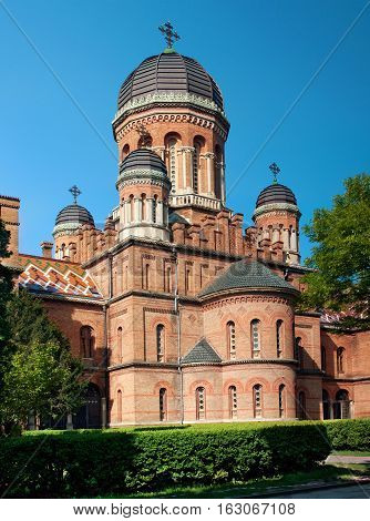 Part Of The Chernivtsi National University