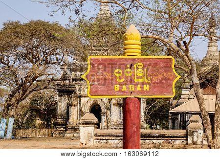 Old Temples In Bagan, Myanmar
