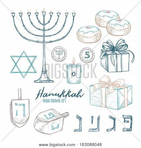 Hand Drawn Vector Illustration - Hanukkah. Jewish Holiday. Set Of Design Elements In Sketch Style. C