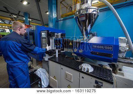 The Plant For Plastics Processing