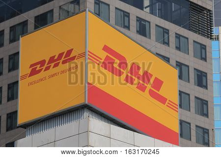 SEOUL SOUTH KOREA - OCTOBER 20, 2016: DHL Express. DHL Express is a division of the German logistics company Deutsche Post DHL providing international express mail services.
