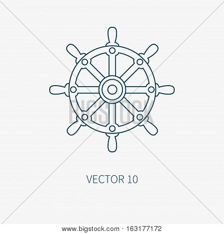 Line flat vector blue marine icon with nautical design elements - steering wheel. Cartoon style. Illustration , element for your design. Sea adventures. Ocean. Naval. Navigation. Maritime. Vintage.