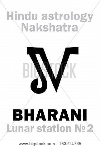 Astrology Alphabet: Hindu nakshatra BHARANI (Lunar station No.2). Hieroglyphics character sign (single symbol).