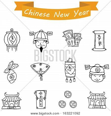 Vector illustration of Chinese icons collection stock