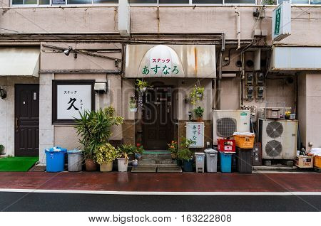 Front View Of Small Local Japanese Snack Bar