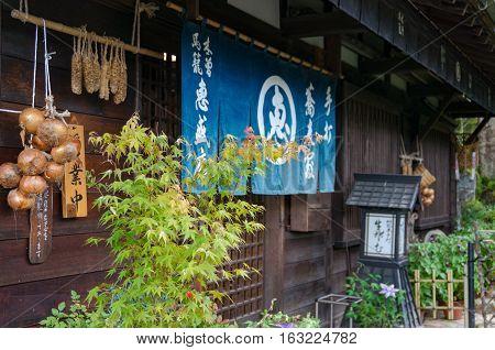 Magome Soba Shop, Restaurant