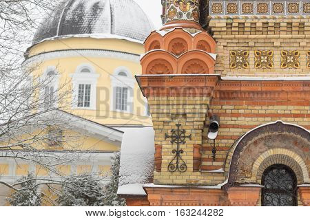 Beautiful Winter View Of Cathedral Of Peter And Paul In Park, Gomel, Belarus.