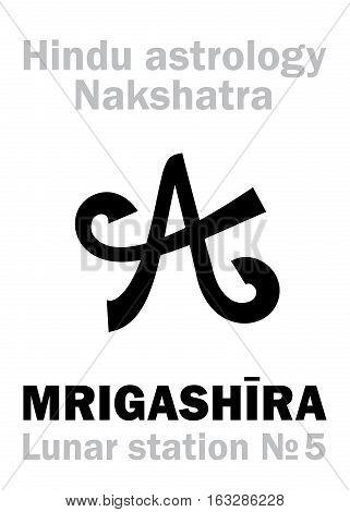 Astrology Alphabet: Hindu nakshatra MRIGASHIRA (Lunar station No.5). Hieroglyphics character sign (single symbol).