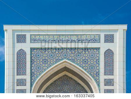 Calligraphic Patterns Minor Mosque In Tashkent, Uzbekistan.
