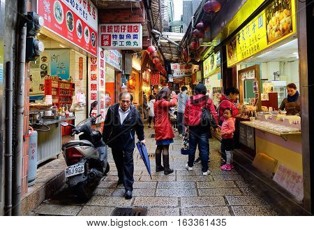 View Of Night Market In Jiufen, Taiwan