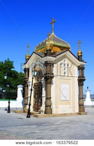 Chapel Pechersk Lavra monastery in Kyiv, Ukraine