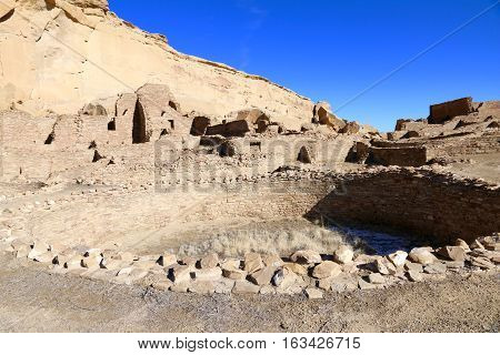 Chaco Culture National Historical Park in New Mexico