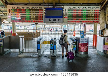 CHIAYI TAIWAN - NOVEMBER 22: This is the ticket gate entrance to Chiayi train station where passenger can travel to different parts of Taiwan on November 22 2016 in Chiayi