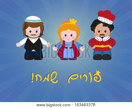 Jewish holiday of Purim. Esther Mordecai and Achashverosh greeting card with hebrew text Happy Purim. Vector illustration of fun characters in cartoon style on blue background.
