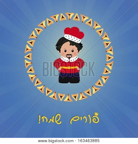 Jewish holiday of Purim. Greeting card with Achashverosh and with hebrew text Happy Purim. Vector illustration of fun characters in cartoon style on blue background.