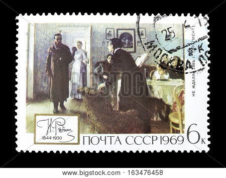 SOVIET UNION - CIRCA 1969 : Cancelled postage stamp printed by Soviet Union, that shows Painting.