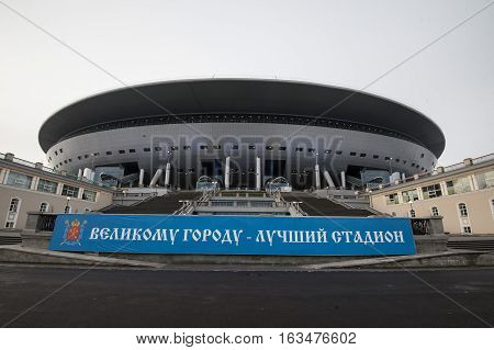 The Main Football Stadium For World Cup 2018