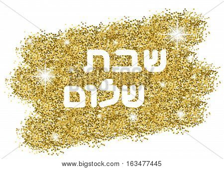 Shabbat shalome in hebrew. White letters on golden background. Vector illustration.