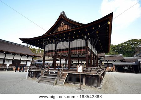 View Of Shimogamo Shrine In Kyoto