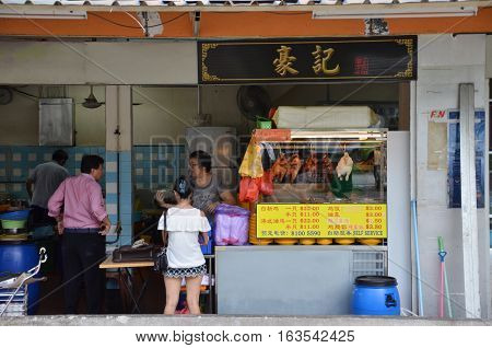 Food Stall In Singapore
