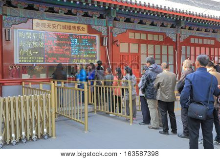 BEIJING CHINA - OCTOBER 26, 2016: Unidentified people buy admission for iconic Tiananmen tower Beijing China