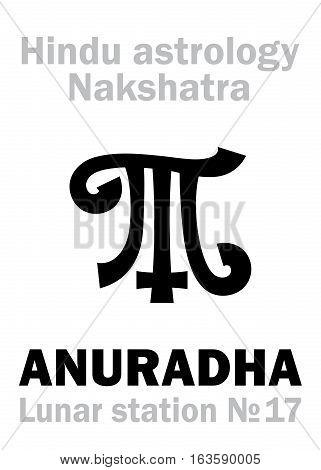 Astrology Alphabet: Hindu nakshatra ANURADHA (Lunar station No.17). Hieroglyphics character sign (single symbol).
