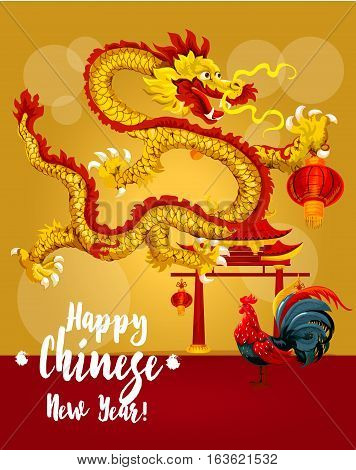 Chinese New Year rooster and dragon greeting card. Red cock zodiac symbol and golden dragon with paper lantern and ancient oriental gate on background. Spring festival poster design
