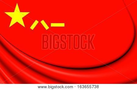 People's Liberation Army Flag Of The People's Republic Of China. 3D Illustration.