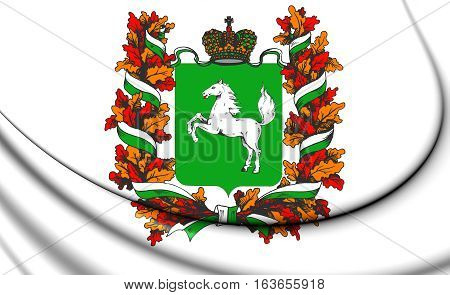 3D Flag Of Tomsk Oblast, Russia. 3D Illustration.