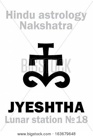 Astrology Alphabet: Hindu nakshatra JYESHTHA (Lunar station No.18). Hieroglyphics character sign (single symbol).