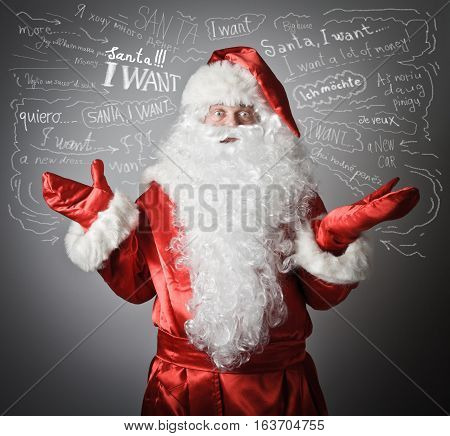Confusion of a Santa Claus and many wishes
