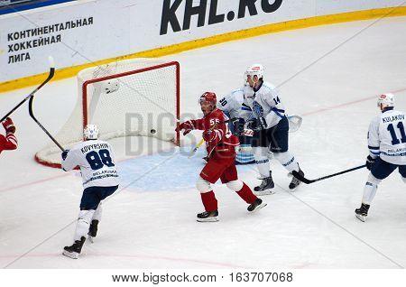 Goal In Dynamo Minsk Gate