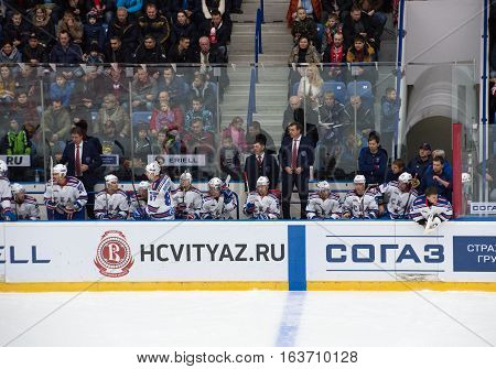 Ska Team On A Bench