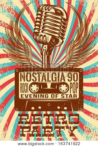 stylish vector vintage template party poster with microphone audio cassette karaoke illustration
