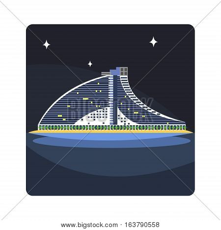 Wave Hotel Famous Touristic Attraction Of United Arab Emirates. Traditional Tourism Symbol Of Arabic Country. Colorful Vector Illustration With Travelling Destination Well-Known Object.