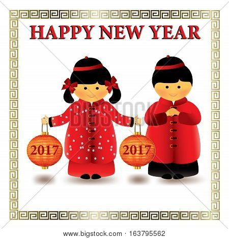 Chinese New Year - Children Greetings on white background