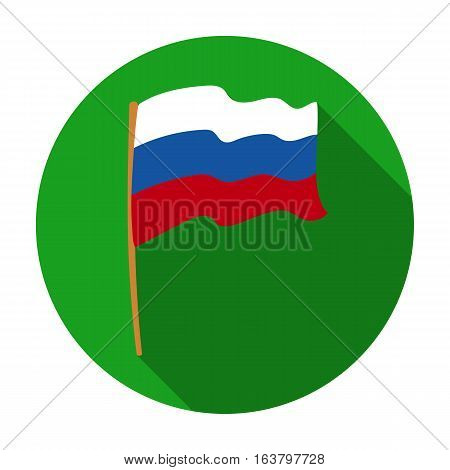 Russian flag icon in flat design isolated on white background. Russian country symbol stock vector illustration.