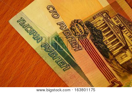 money, ruble, denomination, one thousand one hundred, the Russian ruble, finance, economy spending, saving