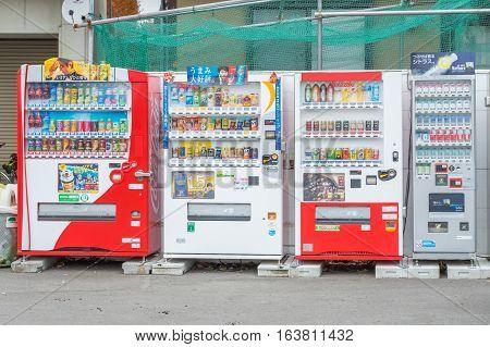 Kawaguchiko, JAPAN - 20 NOV 2016: Lots of drink vending machines in the Kawaguchiko city, Japan