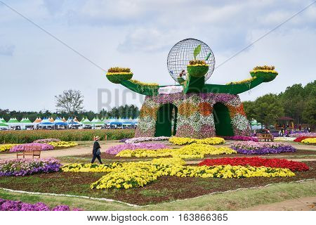 Incheon Korea - October 8 2016: Landscape of Chrysanthemum festival in Dream Park which is held twice every spring and autumn. Dream Park is a park built in a place that was once a landfill.