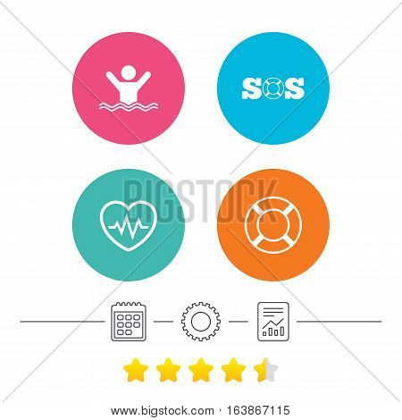 SOS lifebuoy icon. Heartbeat cardiogram symbol. Swimming sign. Man drowns. Calendar, cogwheel and report linear icons. Star vote ranking. Vector