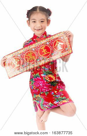 Little asian cute girl showing Chinese New Year Greetings isolate on white backgroundAn English translation is Rich secure; stable; firm; strong; sturdy; steadfast and happy