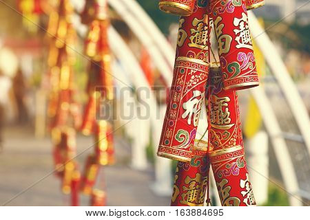 The Traditional Chinese Golden Firecrackers Are Used To Scare Away Bad Luck. They Protect And Bring