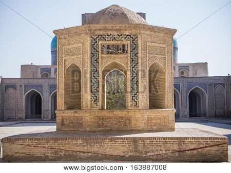 Inner yard of the complex of buildings of Poi Kalyan Bukhara Uzbekistan 2016
