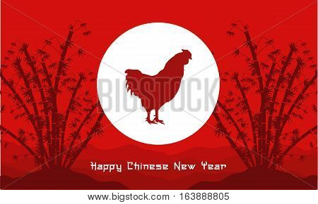 Rooster with bamboo background vector collection stock