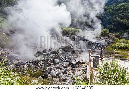 Unzen Hot Spring & Unzen Hell Landscape In Nagasaki, Kyushu