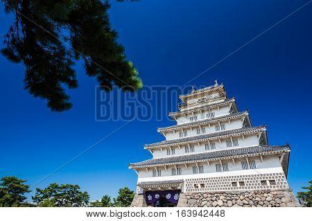 beautiful Shimabara castle in Nagasaki Prefecture Kyushu