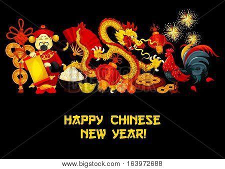 Chinese New Year traditional holiday symbols poster. Red rooster, lantern, golden coin, dragon, god of prosperity, mandarin fruit, firework, gold ingot, fan, dumplings for Spring Festival theme design