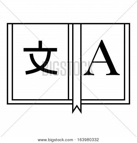 Dictionary japanese to english icon. Outline illustration of dictionary japanese to english vector icon for web