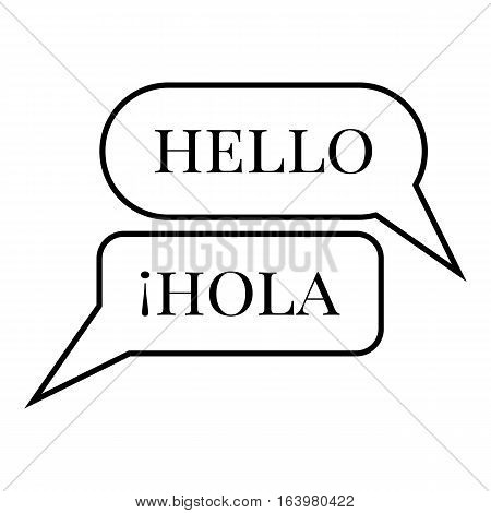 Different languages in speech bubble icon. Outline illustration of different languages in speech bubble vector icon for web